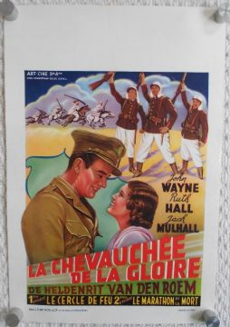 Desert Command, Original Belgium Movie Poster, John Wayne, r46